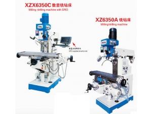 XZX6350C 数显铣钻床 XZ6350A 铣钻床