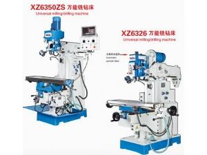 XZ6350ZS XZ6326 万能铣钻床