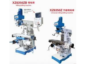 XZ6350ZB 铣钻床 XZ6350Z 万能铣钻床