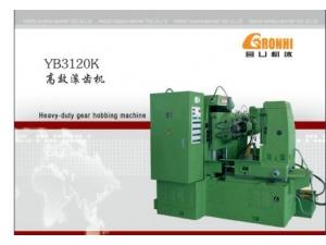 YB3120K高效滚齿机