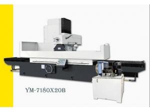 YM-7180卧轴矩台平面磨床