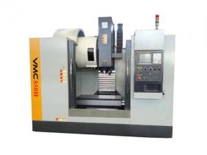 VMC850H立式加工中心