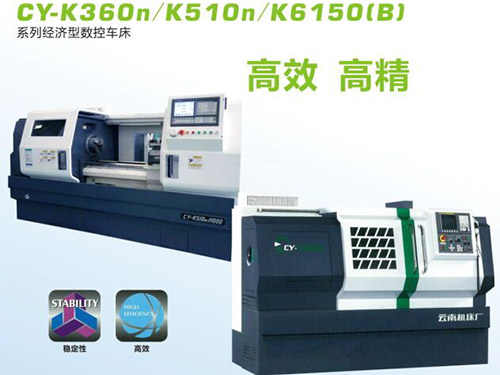 CY-K360n/CY-K510n/CY-K6150